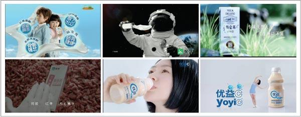 ▲蒙牛电视广告截图
